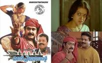 Mohanlal's Manichitrathazhu gets a trailer after 23 years