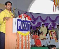 Special package will ensure jobs for youth, says Lokesh