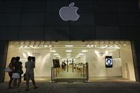 30% sourcing condition waived for Apple stores