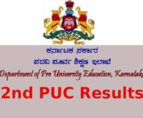 Karnataka 2nd PUC Results Announced: 57.20 pass in 2016, Details of Supplementary Exam, Revaluation, Photocopying Answer Sheets