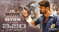 'ISM' Movie Review