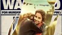 'Kahaani 2' declared tax-free in UP