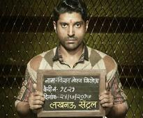 Farhan Akhtar was asked about Sanjay Dutt by Yerwada Jail inmates!