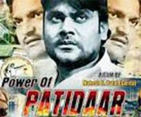 Power of Patidar fails to get censor clearance