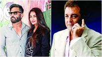 Sanjay Dutt: Support for Athiya Shetty