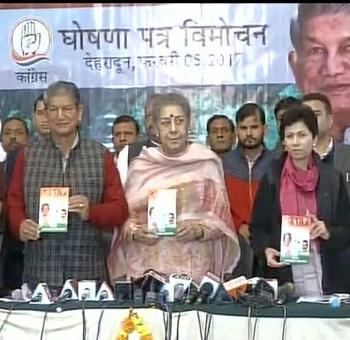 Congress releases Uttarakhand manifesto
