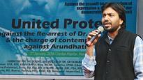 JNUSU results 2016: We do not promote anti-India agenda, says Left leaders