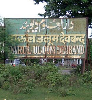 UP BJP MLA wants to rename Deoband as Devvrad
