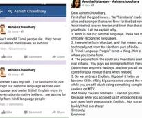 Ashish Choudhary denies racist comments on Tamils, claims it was from fake Facebook account