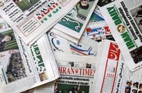 Headlines in Iranian English-language dailies on Sept 21