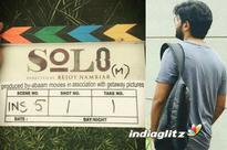 New additions in Dulquer Salmaan's Solo