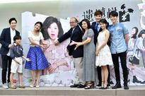 TVBS : Presents Drama Series Life List, Starring Kuei-Mei Yang