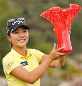 [Newsmaker] Lydia Ko takes 11th LPGA Tour title