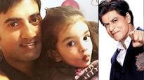 WATCH | Gautam Gambhir faces daughter's bowling, Shah Rukh Khan wants her to play for KKR