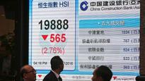 China brushes off MSCI snub