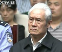 Corrupt Chinese officials confess on state TV before a once-in-a-decade leadership reshuffle