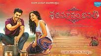 Sharwanand's Shatamanam Bhavathi to take Bommarillu legacy forward, teaser out