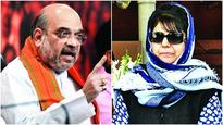 PDP-BJP ties hit a new low over Centre's stand on talks