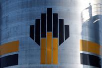 Washington to check if Russia-Qatar oil deal violates sanctions