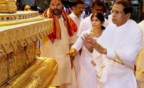 Sri Lankan President Offers Worship At Lord Venkateswara Shrine