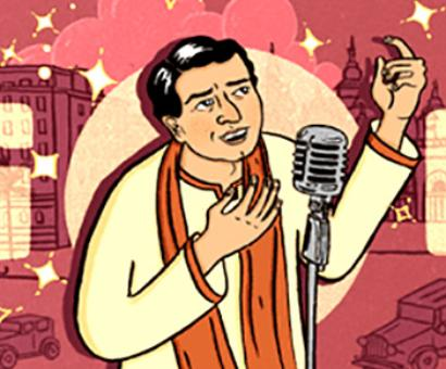 Google celebrates KL Saigal's birthday with a doodle