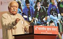 Mohan Bhagwat for Ram temple in Ayodhya