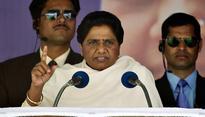 BSP National General Secretary quits party, calls it Mayawatis fiefdom