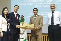 NUML holds Chinese Bridge Competition