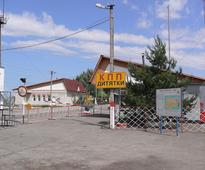 Chinese Firms Plan to Build Solar Facility in Chernobyl Exclusion Zone