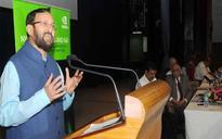 IIT, Guwahati unveiled PARAM-ISHAN