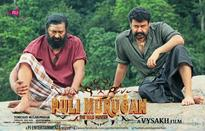 UK box office: Mohanlal's Pulimurugan surpasses lifetime collection of Oppam, JSR and Premam in 3 days