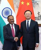 China, India discuss boundary issues