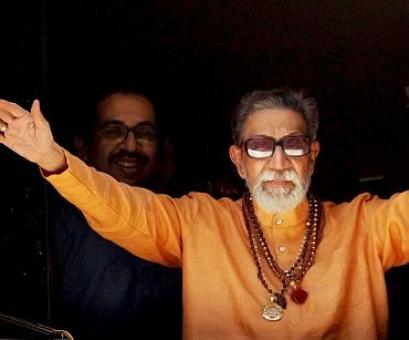 Maharashtra government gives mayor's bungalow on lease for Thackeray memorial