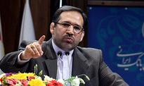 Iran Calls for IDB's Support for Joint Projects