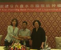 Liupanshui Kiwi launched its international cooperation project