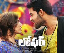 Varun Tej's 'Loafer' (Telugu) movie review by audience: Live update