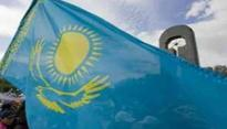 Kazakhstan exhibiting strong commitment to combatting corruption