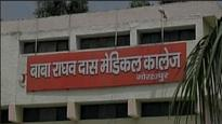 Gorakhpur: 30 more children die at BRD medical college in last 48 hours