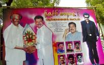 Thousands converge in Trichy to urge Rajinikanth to take political plunge