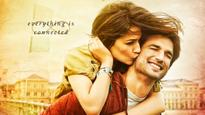 Raabta Review: Despite Sushant Singh Rajput and Kriti Sanon's likeable chemistry, this film is a strict no-no!