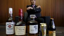 Suntory not considering listing US unit Beam