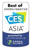 CTA Puts Call Out for CES Asia Awards Entries