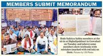 Sabha protests Bodo textbook errors
