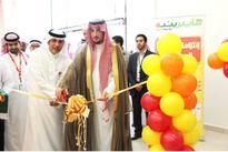 HyperPanda opens new branch in Riyadh
