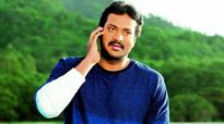 Sunil to work with Kranthi