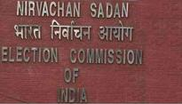 Election Commission issues notice for Presidential elections