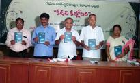 Kadali Kallolam: Focus on fisher folk