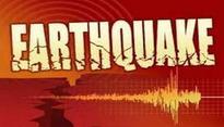 Earthquake of magnitude 3.3 jolts J&K