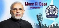 PM's Mann Ki Baat to make waves across border