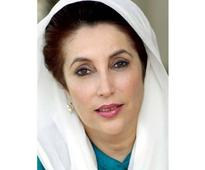 Benazir Bhutto murder case: Court directs IGP to provide security for prosecutor